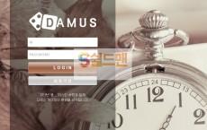 【먹튀사이트】 다무스 먹튀검증 DAMUS 먹튀확정 damus24.com 토토먹튀