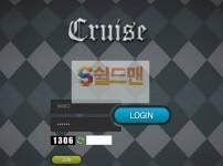 【먹튀사이트】 크루즈 먹튀검증 CRUISE 먹튀확정 crs-ing.com 토토먹튀