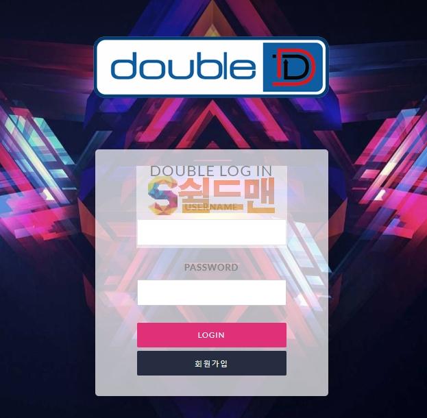 【먹튀사이트】 더블디 먹튀검증 DOUBLED 먹튀확정 db-111.com 토토먹튀