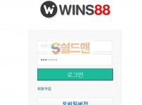 【먹튀사이트】 윈즈팔팔 먹튀검증 WINS88 먹튀확정 wins-ws.com 토토먹튀