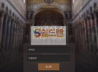 【먹튀사이트】 르네상스 먹튀검증 RENAISSANVCE 먹튀확정 rss-007.com 토토먹튀