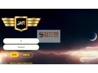 【먹튀사이트】 제이에이알 먹튀검증 JAR 먹튀확정 jar777.com 토토먹튀