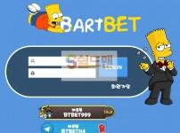 【먹튀사이트】 바트벳 먹튀검증 BARTBET 먹튀확정 btb-32.com 토토먹튀