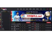 【먹튀사이트】 이피엘 먹튀검증 EPL 먹튀확정 eplbet-4.com 토토먹튀