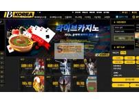 【먹튀사이트】 비윈코리아 먹튀검증 BWINKOREA 먹튀확정 b-kr3.com 토토먹튀