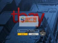 【먹튀사이트】 티베이 먹튀검증 TBAY 먹튀확정 tty-300.com 토토먹튀