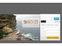 【먹튀사이트】 윈플러스 먹튀검증 WINPLUS 먹튀확정 winplus963.com 토토먹튀