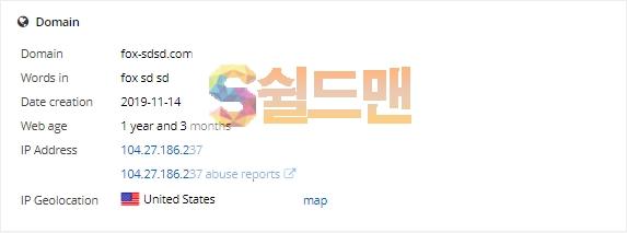 【먹튀사이트】 폭스 먹튀검증 FOX 먹튀확정 fox-sdsd.com 토토먹튀