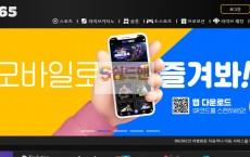 【먹튀사이트】 빅365 먹튀검증 BIG365 먹튀확정 big365-b.com 토토먹튀