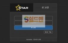 【먹튀사이트】 스타 먹튀검증 STAR 먹튀확정 stst-2020.com 토토먹튀