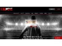 [쉴드맨] 공식 안전놀이터 인증업체 - 벳무브