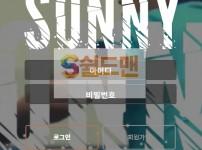 【먹튀사이트】 쏘니 먹튀검증 SONNY 먹튀확정 sonny7.me 토토먹튀