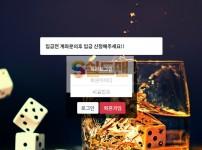 【먹튀검증】 케이 검증 K 먹튀검증 zt-777.com 먹튀사이트 검증중