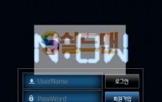 【먹튀사이트】 브이아이피 먹튀검증 VIP 먹튀확정 vip-1010.com 토토먹튀
