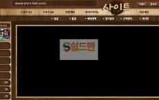 【먹튀사이트】 사이트 먹튀검증 SITE 먹튀확정 site-ga.com 토토먹튀