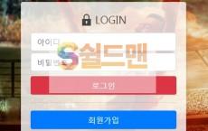 【먹튀사이트】 로로피아나 먹튀검증 LOLOPIANA 먹튀확정 loro-2021.com 토토먹튀