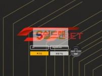 【먹튀사이트】 쥐티벳 먹튀검증 GTBET 먹튀확정 top-458.com 토토먹튀