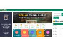 【먹튀사이트】 벳온 먹튀검증 BETON 먹튀확정 beton-80.com 토토먹튀