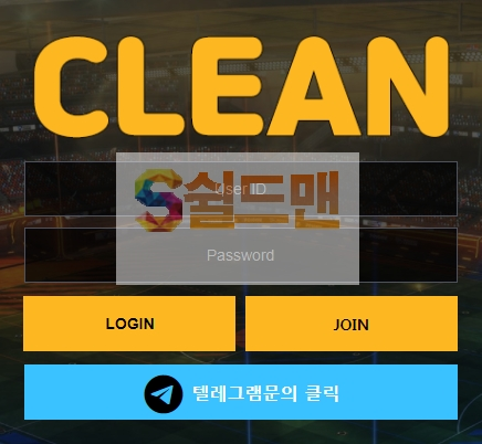【먹튀사이트】 클린 먹튀검증 CLEAN 먹튀확정 cl-111.com 토토먹튀