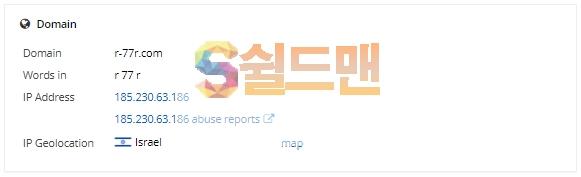 【먹튀사이트】 리버홀덤 먹튀검증 RIVERHOLDEM 먹튀확정 r-77r.com 토토먹튀