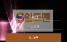 【먹튀사이트】 티엑스 먹튀검증 TX 먹튀확정 b-cek.com 토토먹튀