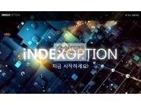 【먹튀사이트】 인덱스옵션 먹튀검증 INDEXOPTION 먹튀확정 index-option.live 토토먹튀