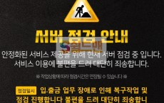 【먹튀사이트】 부가티 먹튀검증 부가티 먹튀확정 bgt-33.com 토토먹튀