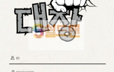 【먹튀사이트】 대장 먹튀검증 대장 먹튀확정 ddj-cdc369.com 토토먹튀