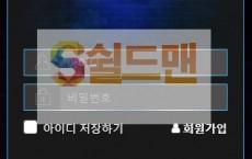 【먹튀사이트】 독도 먹튀검증 독도 먹튀확정 dok-111.com 토토먹튀