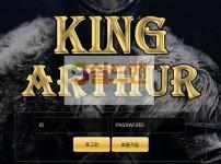 【먹튀사이트】 킹아더 먹튀검증 KINGARTHUR 먹튀확정 king-77.com 토토먹튀