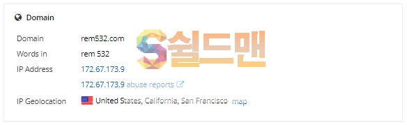 【먹튀사이트】 리맥스 먹튀검증 REMAX 먹튀확정 rem532.com 토토먹튀