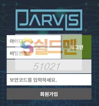 【먹튀사이트】 자비스 먹튀검증 JARVIS 먹튀확정 top-800.com 토토먹튀