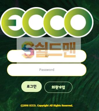 【먹튀사이트】 에코 먹튀검증 ECCO 먹튀확정 ec-100.com 토토먹튀