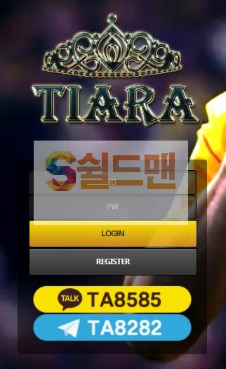 【먹튀사이트】 티아라 먹튀검증 TIARA 먹튀확정 t-0007.com 토토먹튀