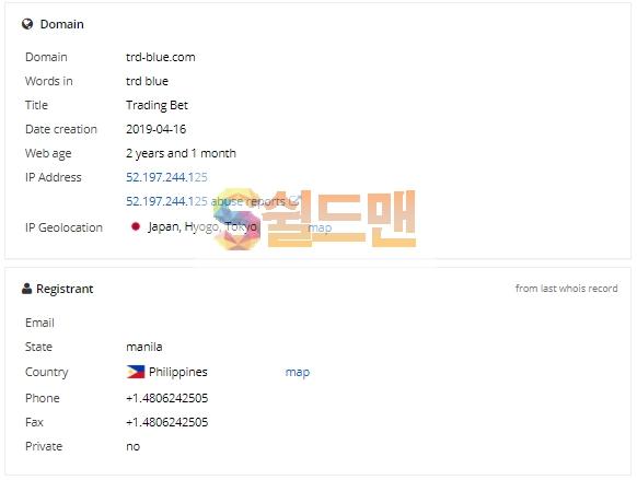【먹튀사이트】 트레이딩벳 먹튀검증 TRADINGBET 먹튀확정 Trd-blue.com 토토먹튀