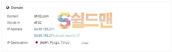 【먹튀사이트】 디펜스 먹튀검증 DEFENCE 먹튀확정 df-02.com 토토먹튀