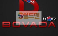 【먹튀사이트】 보바다 먹튀검증 BOVADA 먹튀확정 bovada-014.com 토토먹튀