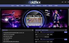 【먹튀사이트】 골드플렉스 먹튀검증 GOLDFLEX 먹튀확정 Gd-ggg.com 토토먹튀
