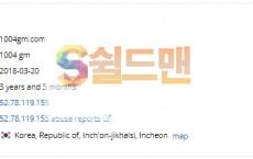【먹튀사이트】 플러스카지노 먹튀검증 PLUSCASINO 먹튀확정 1004gm.com 토토먹튀