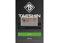【먹튀사이트】 태신 먹튀검증 TAESHIN 먹튀확정 tae-79.com 토토먹튀