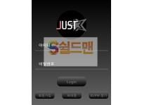 【먹튀사이트】 저스트 먹튀검증 JUST 먹튀확정 jst-12.com 토토먹튀