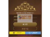 【먹튀사이트】 메이저 먹튀검증 MAJOR 먹튀확정 mz-vip.com 토토먹튀