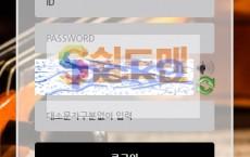 【먹튀사이트】 도레미 먹튀검증 도레미 먹튀확정 drm-666.com 토토먹튀