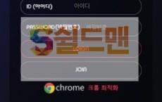 【먹튀사이트】 스포츠데이 먹튀검증 SPORTSDAY 먹튀확정 std-02.com 토토먹튀