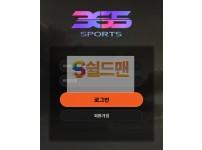 【먹튀사이트】 스포츠365 먹튀검증 스포츠365 먹튀확정 sf938.com 토토먹튀
