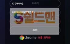 【먹튀사이트】 스포츠데이 먹튀검증 SPORTSDAY 먹튀확정 std-01.com 토토먹튀