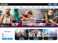 【먹튀사이트】 텐아시아 먹튀검증 TENASIA 먹튀확정 ten-35.com 토토먹튀