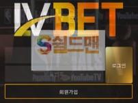 【먹튀사이트】 래밸벳 먹튀검증 LEVELBET 먹튀확정 lv825.com 토토먹튀