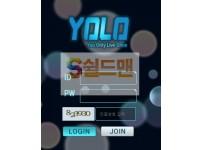 【먹튀사이트】 욜로 먹튀검증 YOLO 먹튀확정 yolo-echo.com 토토먹튀