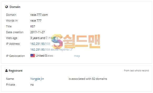 【먹튀사이트】 레이스 먹튀검증 RACE 먹튀확정 race-777.com 토토먹튀